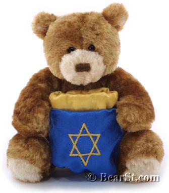 Gund Bears on Gund Chanukah Treats Bear